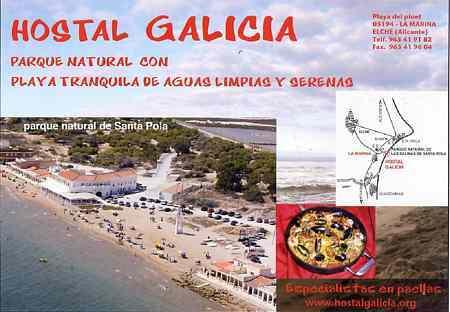 Galicia-1_hostal-galicia-1